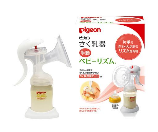 Máy hút sữa hãng Pigeon